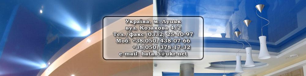 арт фльор луцьк