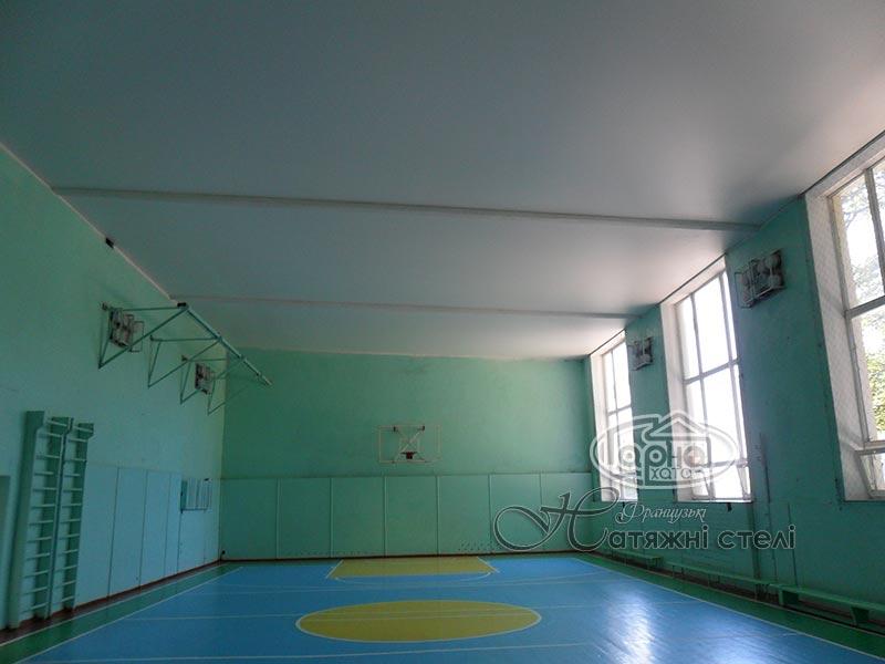 матові натяжні стелі в спорт залі